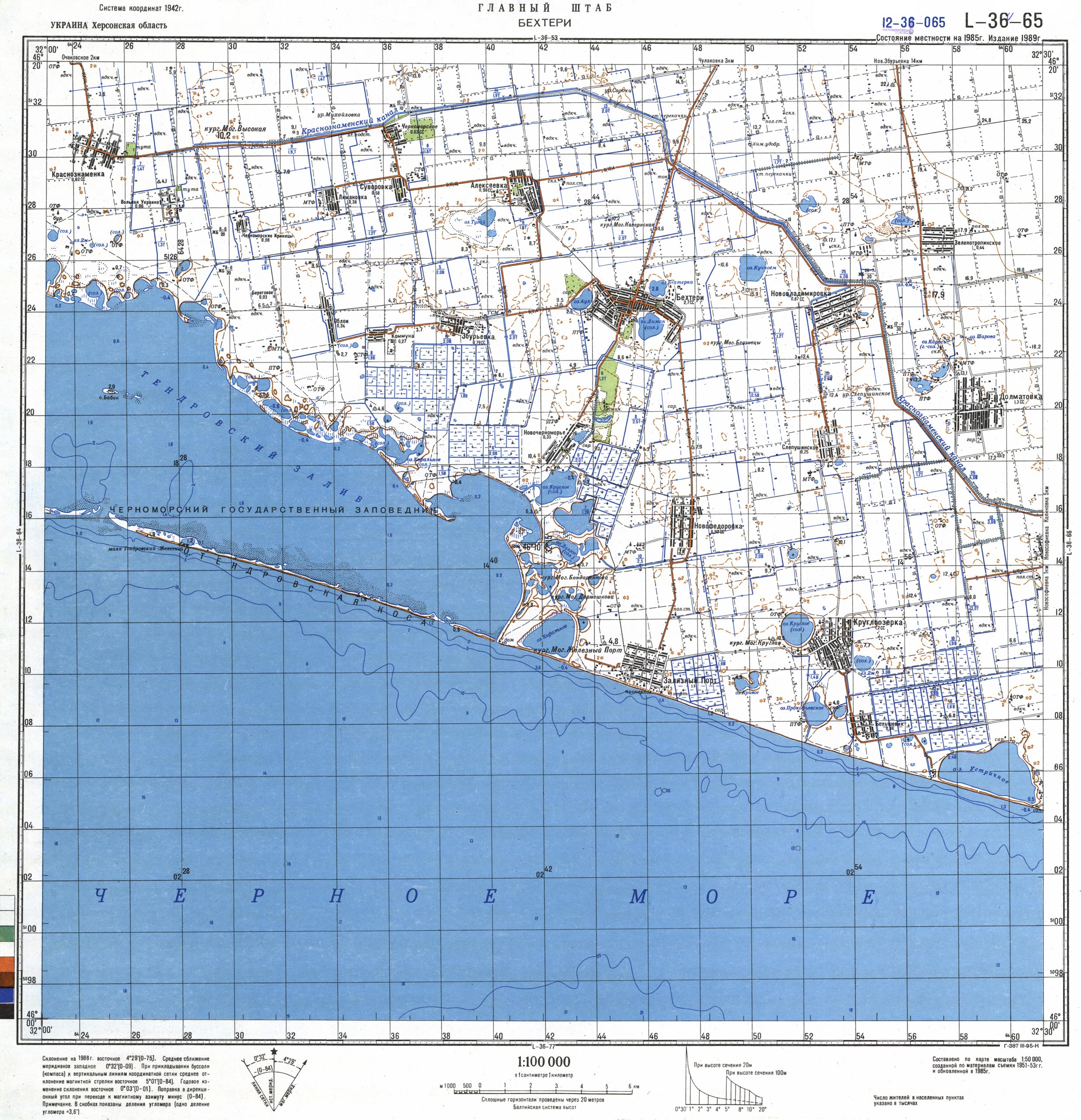 Скадовский Район Карта