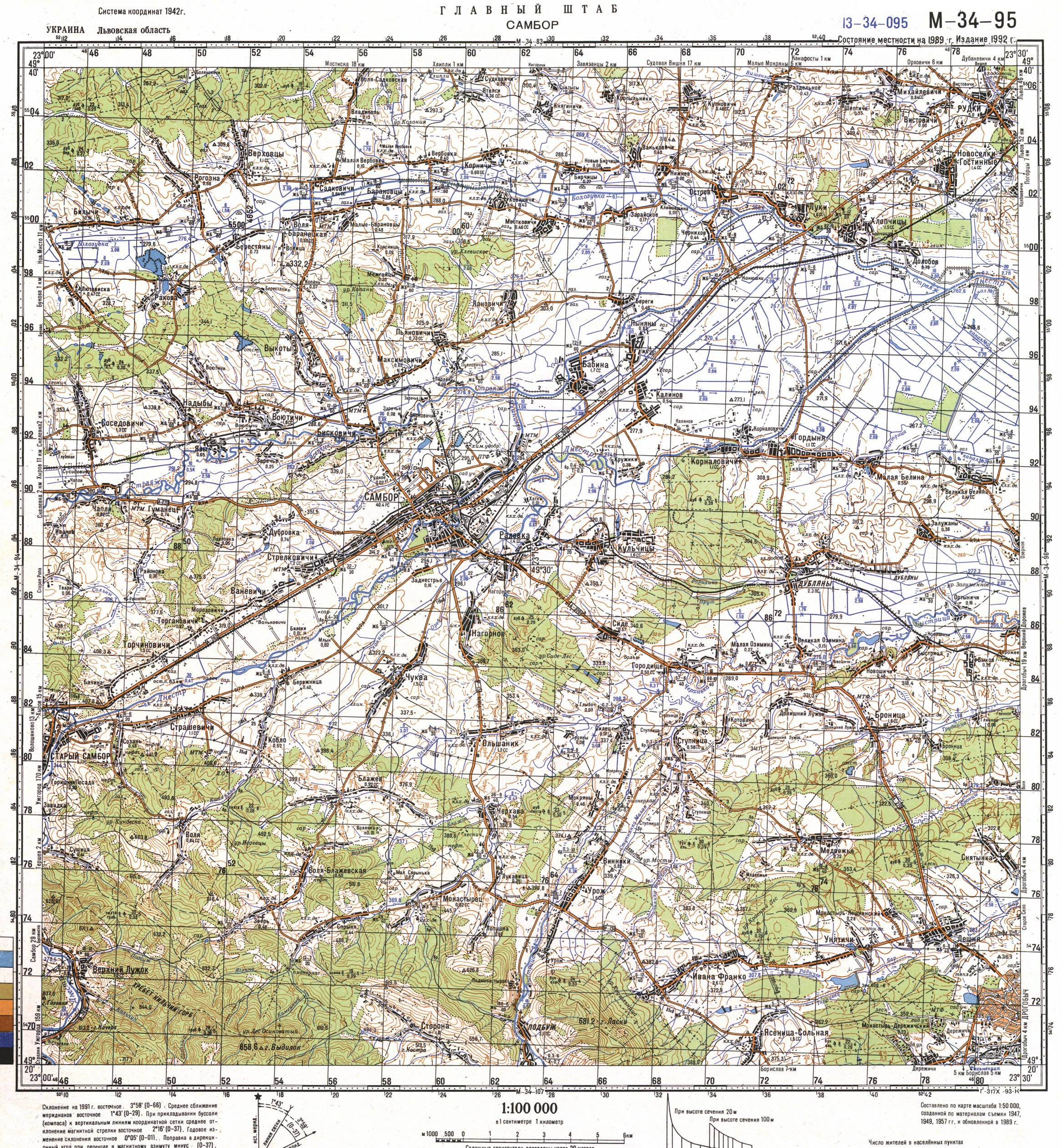 Volia Volya Wola Yurivka detailed paper map for printing free