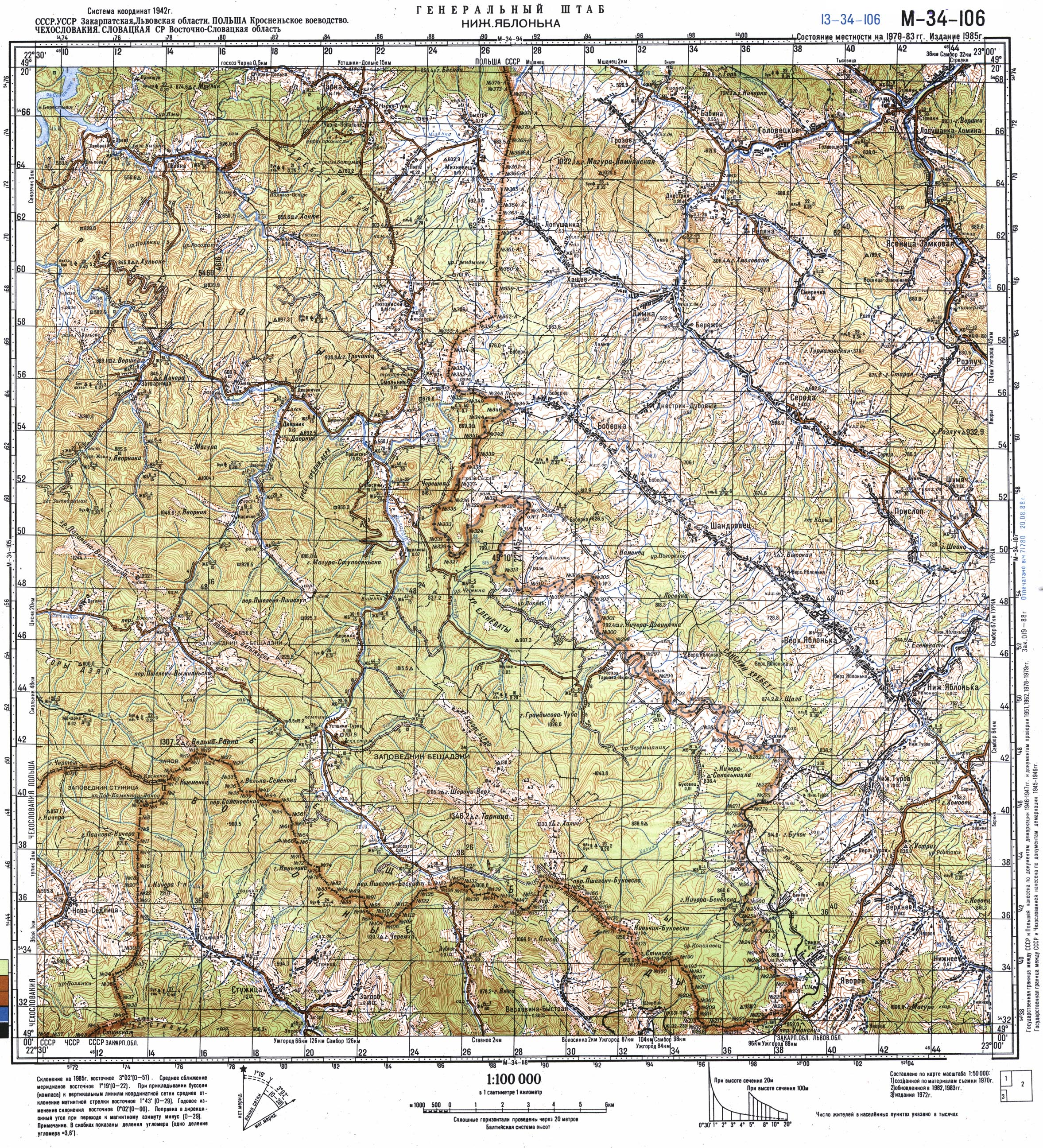 Boberka Yurivka detailed paper map for printing free download