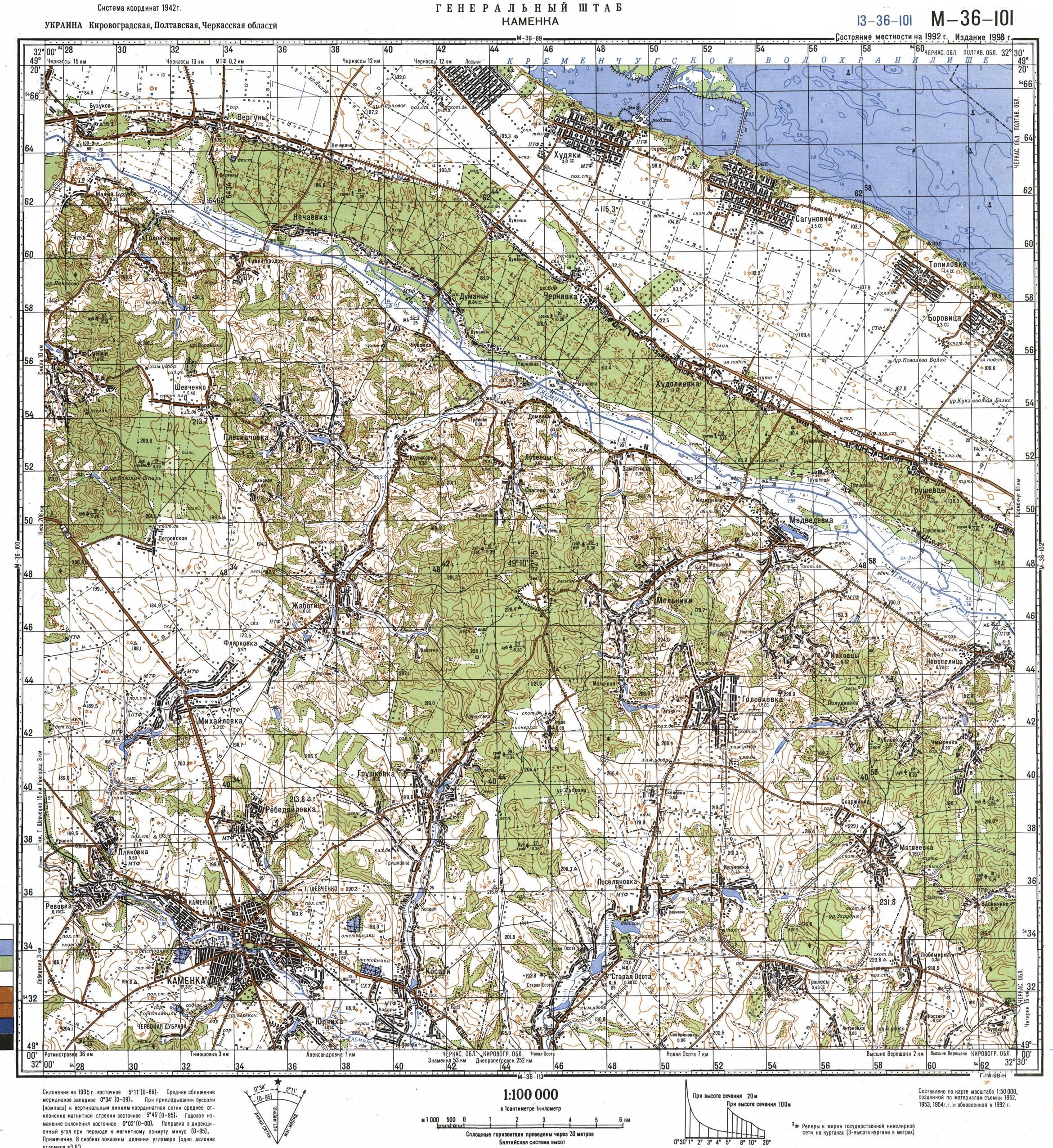 Маньківський Район Карта