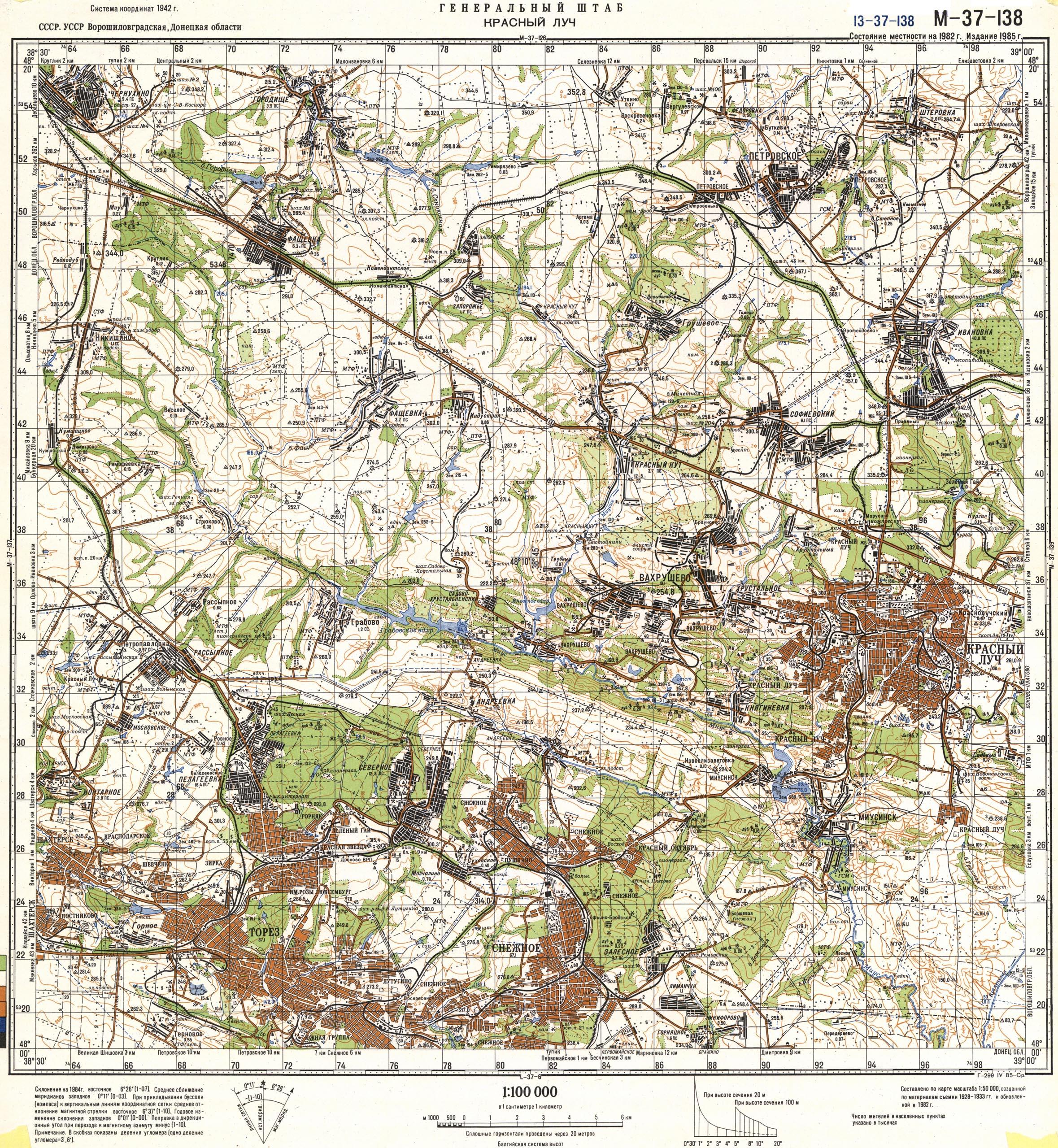 карта -схема дорог г. гай